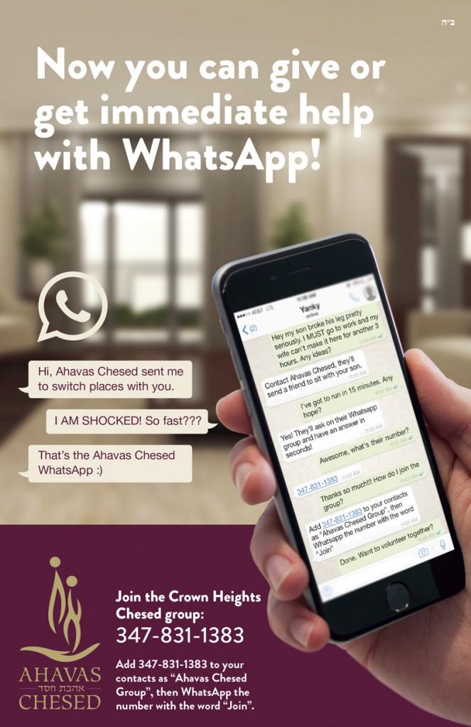 Ahavas-Chesed----Whatsapp-Flyer---2015---5.5x8